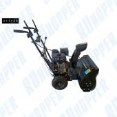 Снегоуборщик Zitrek ST5605L