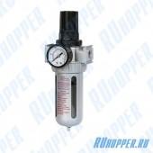 Фильтр для компрессора с регулятором давления