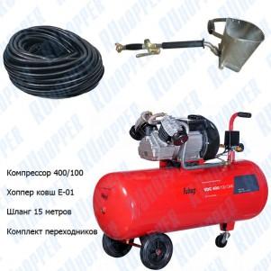 Штукатурная мини-станция EK-1FB Mini 400/100 220V 2,2 кВт - для стен