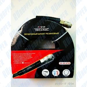 """Шланг с быстросъемными разъемами Power Technic """"Европейского типа"""" (термопластичная гибкая резина) 20 бар, 6х12 мм. 10 м."""