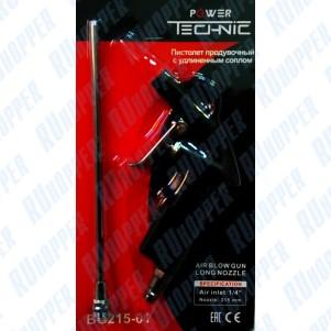Пистолет продувочный с удлиненным соплом Power Technic для продувки и удаления влаги с различных материалов и поверхностей