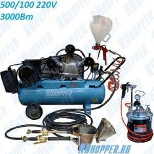 Штукатурная мини-станция EK-RH maxi 640/100 220V 3 кВт - полный спектр работ