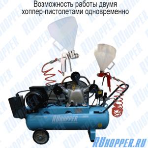 Комплект для нанесения декоративных штукатурок и густых смесей Master RK-1