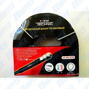 """Шланг с быстросъемными разъемами Power Technic """"Европейского типа"""" (термопластичная гибкая резина) 20 бар, 6х12 мм. 15 м."""