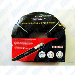 """Шланг с быстросъемными разъемами Power Technic """"Европейского типа"""" (термопластичная гибкая резина) 20 бар, 8х14 мм. 15 м."""